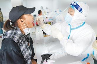 大陸全運會 測試北京冬奧防疫方案