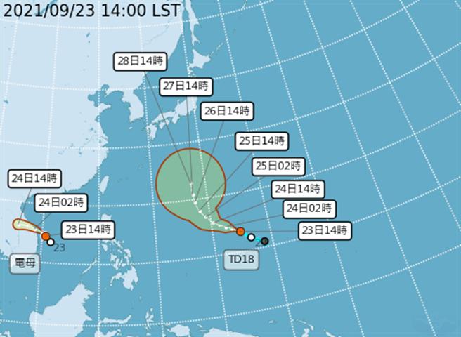 電母颱風生成,朝越南前進。(翻攝自氣象局)