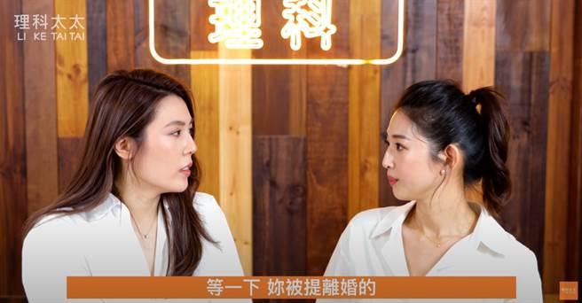 賴弘國主動跟Ivy提離婚,讓她措手不及。(圖/YT@理科太太)