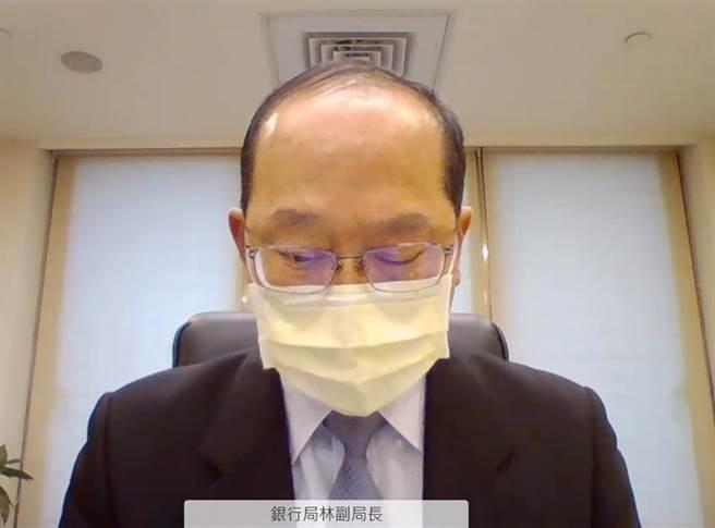 (金管會銀行局副局長林志吉。圖/視訊截圖)