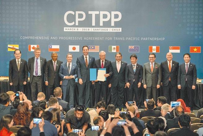 圖為2018年11國在智利簽署「跨太平洋夥伴全面進步協定」(CPTPP)。(新華社)