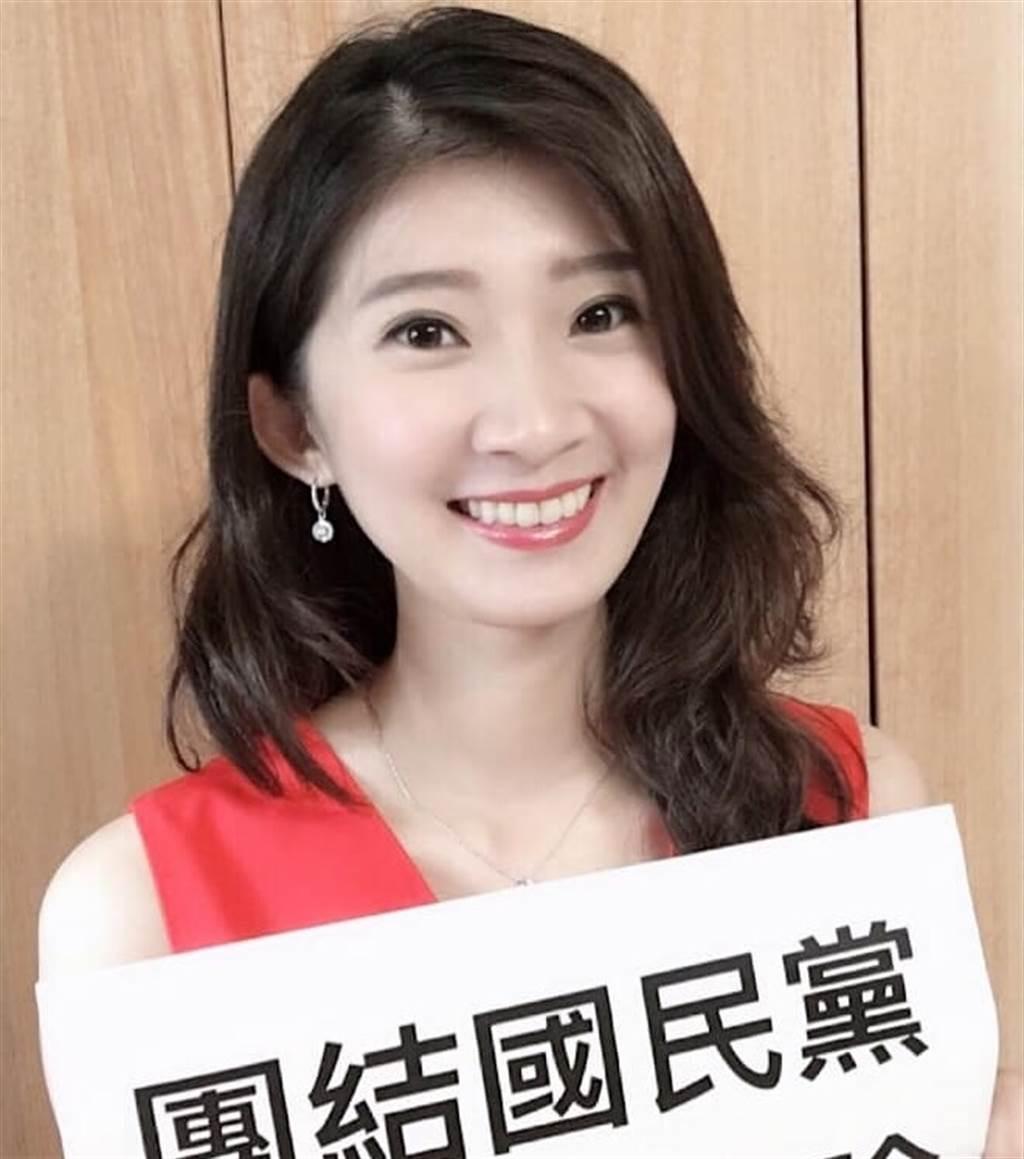 中國國民黨全國黨代表、廣播節目「璇外知音」主持人 李明璇。(圖/翻攝自 李明璇臉書)
