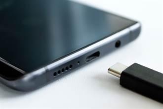 蘋果麻煩了 歐盟將統一充電接頭規格為Type C