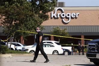 美國田納西州超市槍擊案1死12傷 槍手舉槍自盡