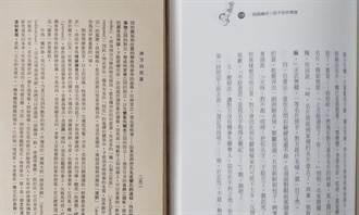 黃文博》懷念那個字體小 但看得到真相的年代