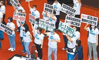 讓步對染疫者致歉 蘇貞昌:只希望政府不要空轉