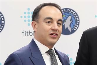 NBA》灰狼總裁突遭開除原因曝光:製造負面職場文化