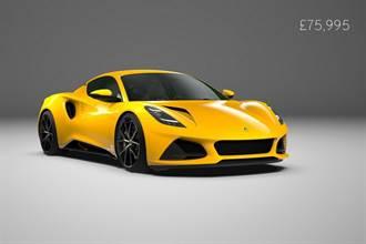 Lotus Emira V6 First Edition歐洲售價公開 預計明年中抵台