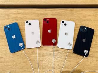 蘋果iPhone 13系列今正式開放取貨 全新微距攝影、電影級錄影模式吸舊客換新機