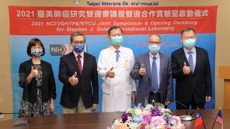免疫細胞「倒戈」支持癌細胞 榮陽交團隊揭密肺癌轉移過程