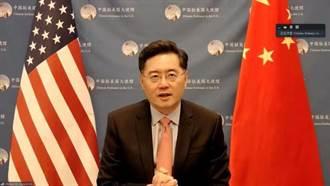 秦剛:中美關係經歷了很大變化 再也回不到過去