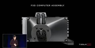三星拿下Tesla HW4.0自駕晶片訂單 今年Q4量產搭載於Cybertruck