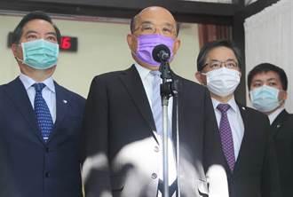 施政報告以防疫成果自豪 蘇貞昌:台灣成為舉世幸福之地