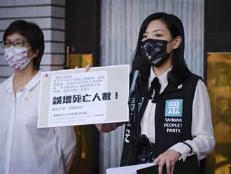 高虹安遭質疑「冒牌的大數據專家」 蔡壁如反嗆:莫須有假新聞