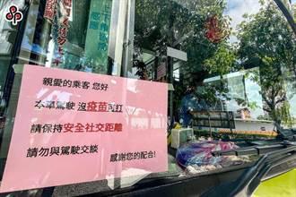 中秋國慶連假疏運需求大 客運公司停止實施無薪假