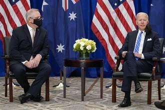 澳前駐美大使看兩岸議題 美國5年內料遇嚴峻考驗