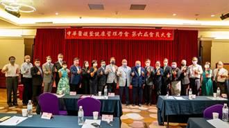 與南良集團結盟 中華醫護暨健康管理學會「真愛大健康」
