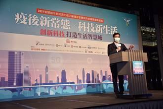獲頒智慧城市卓越貢獻獎 陳其邁:核心在建立以人為本