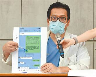 驗抗體挨罰5萬 禾馨批北市:罰錢效率第一、補助3個月還沒發
