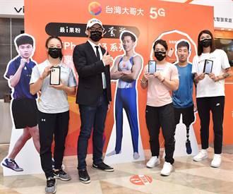 台灣大iPhone 13首賣 「天峰藍」最夯 逾8成果粉辦1399資費