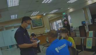 越南表弟打越洋電話借錢「周轉」 桃園夫妻險被騙47萬