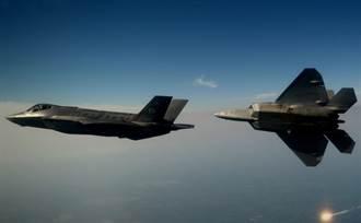 擴大印太軍事部署威嚇中國 美軍司令:澳洲若同意 F22F35都能派遣