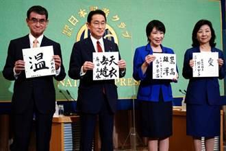 日本自民黨總裁候選人 均支持台灣申請加入CPTPP