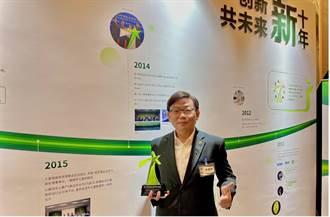 旺旺集團榮獲「第十屆中國食品健康七星獎-創新特別貢獻獎」