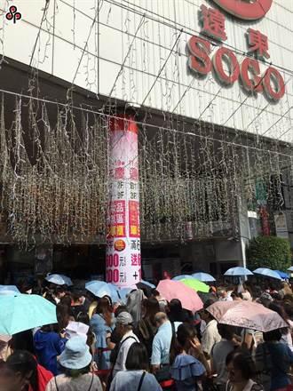 SOGO忠孝店驚現確診足跡 25日8樓整層停業一天