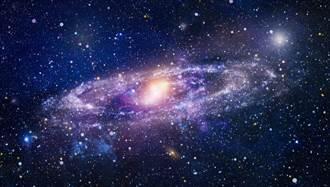 抓到了!科學家最新發現 銀河系可能不止人類