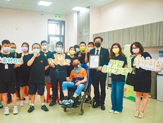 樂村日照中心 提供身障者社區式服務