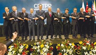 台灣以TPKM名義申請 日本為今年主席國 台日互動受矚目!總統:此時申請加入CPTPP 水到渠成