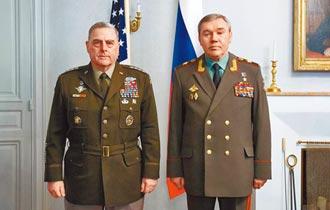 因應阿富汗風險 美俄軍事首長面談
