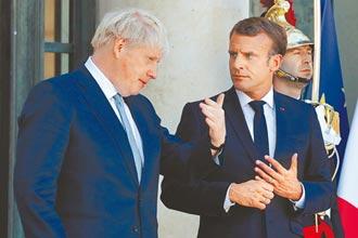 饒了我吧 強森秀法文 惹怒法國