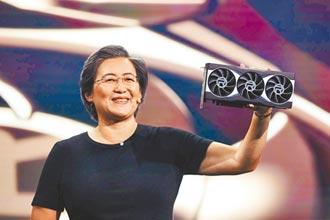AMD台裔總裁蘇姿丰 出任拜登科技顧問