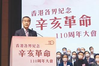 「中華民國在香港」記憶漸褪色