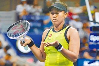 大坂直美休戰 退出印地安泉網賽
