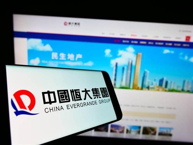 北京不救? 傳要求地方政府為恒大倒閉做好準備。(示意圖/shutterstock)