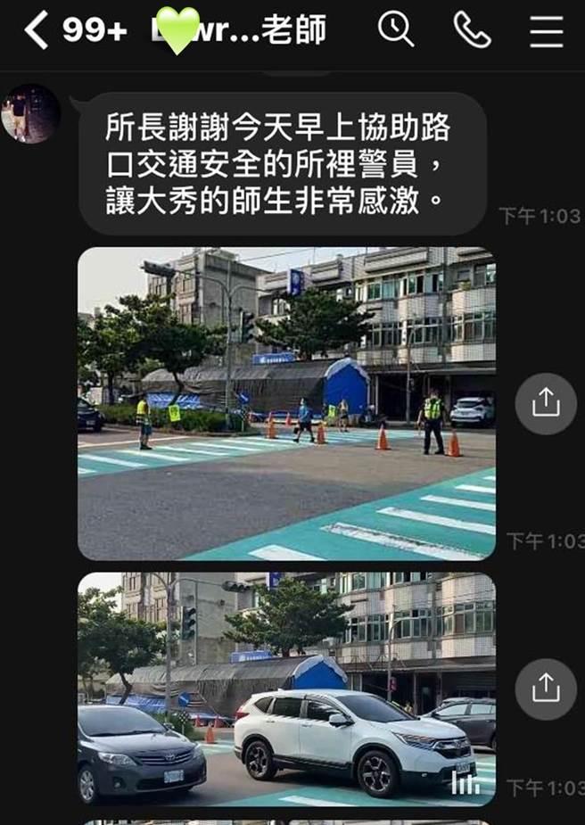 大秀國小老師錄下警方上下學時段,認真執勤協助校園周邊交通安全影像。(清水警分局提供/陳淑娥台中傳真)
