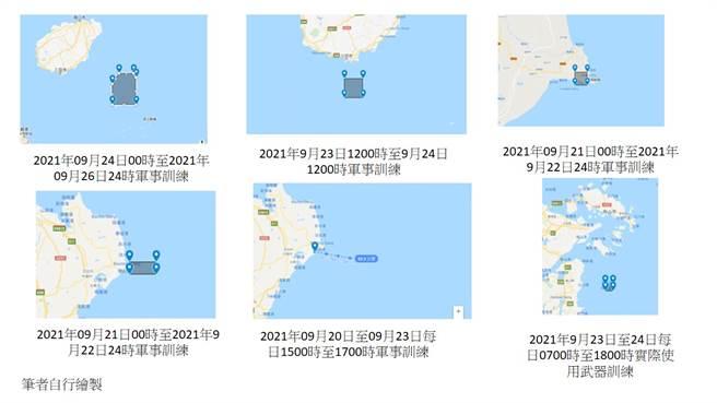 中共解放軍例行軍演禁航區域(作者陸文浩繪製)