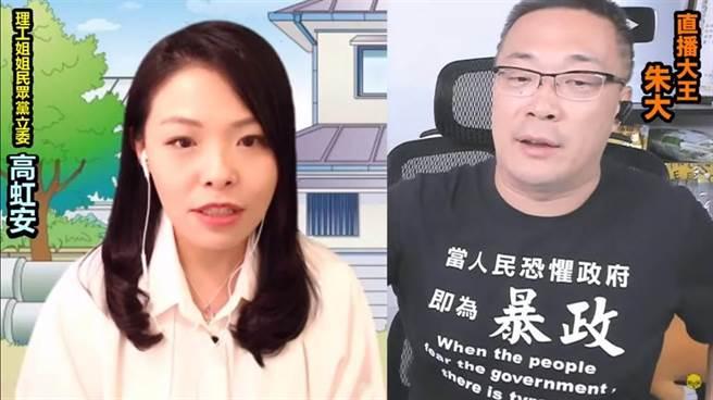 台灣民眾黨立委高虹安(左)、宅神朱學恒(右)。(圖/翻攝自朱學恒臉書)
