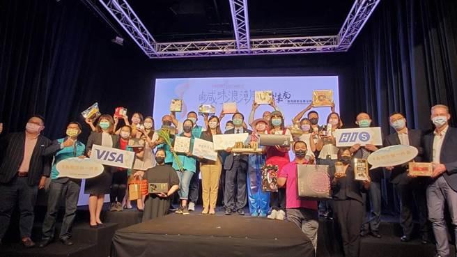 雲嘉南濱海觀光圈邀請在地超過30家具代表性的業者, 展示「鹹味浪潮」品牌建構成果。(雲嘉南濱海國家風景區管理處提供)