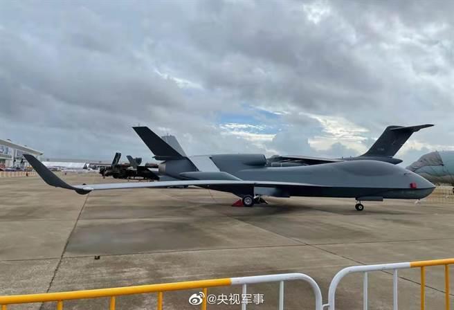 第13屆中國珠海航展高空無人偵察機無偵-7首次參展。(圖/央視)