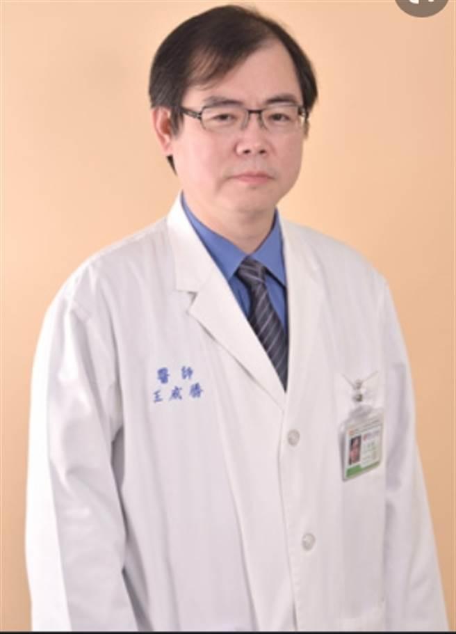 馬偕感染科前主任王威勝驚傳在美國猝死,家屬懷疑與施打第三劑BNT有關。(圖/馬偕醫院)