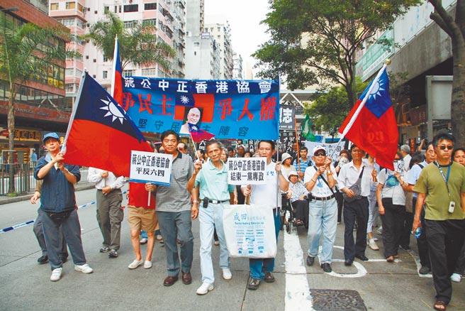 香港官方強調,十月十日雙十節切勿意圖做出把台灣從中國分裂出去的行為。據了解,公開拿中華民國國旗屬禁止之列。圖為先前香港市民還可在大街上舉起中華民國國旗。(中央社)