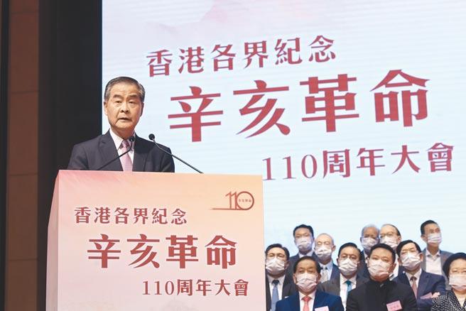 香港各界紀念辛亥革命110周年大會,23日在香港會議展覽中心舉行。圖為全國政協副主席梁振英致辭。現在香港在雙十節,只能紀念辛亥革命,不能公開紀念中華民國國慶。(中新社)