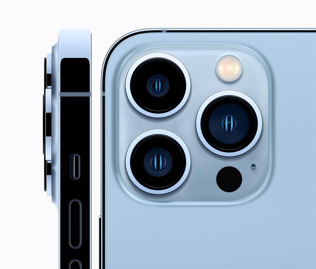 iPhone 13 pro max 天峰藍