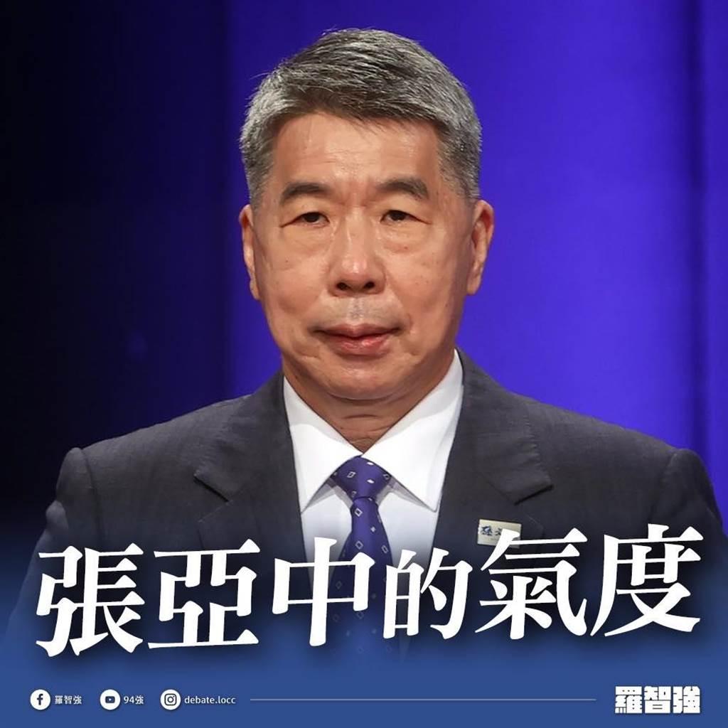 羅智強認為,張亞中雖在國民黨主席選舉中未能勝選,但他的氣度和風度值得尊敬。(圖 翻攝自羅智強臉書)