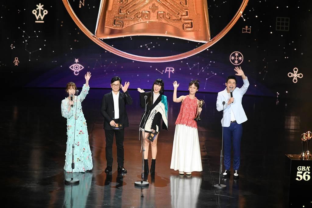 「第56屆廣播金鐘獎頒獎典禮」在25日晚間於國父紀念館盛大舉行。(三立電視提供)