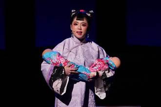 疫情暫停4個多月後 竹縣演藝廳《花囤女》打頭陣